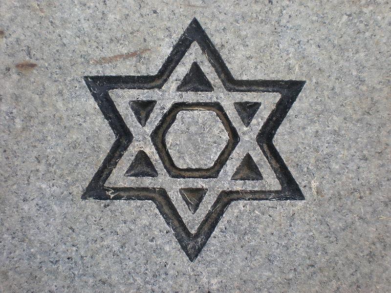 звезда евреев фото отели