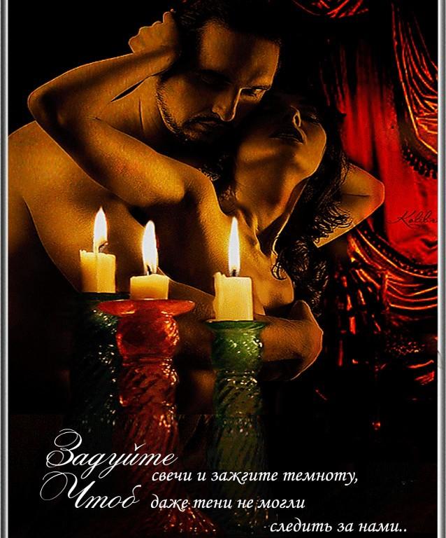 Картинки любовь романтика страсть с надписями, поздравление получением медали