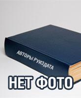 Кэн Гурд - стихи и проза